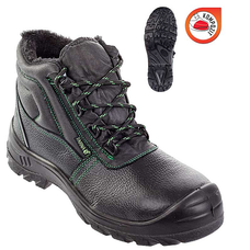 Coverguard Tarna téli munkavédelmi bakancs S2 - 48-as